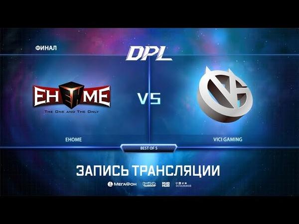 EHOME vs Vici Gaming, DPL Season 6 Top League, bo5, game 1 [Inmate 4ce]
