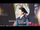 20130628 독특연예 정이 제작발표회 한복맵&#49