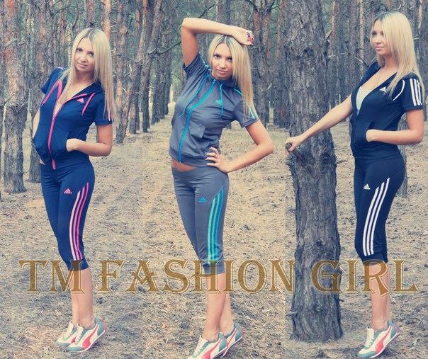 Женский спортивный костюм Adidas бриджи