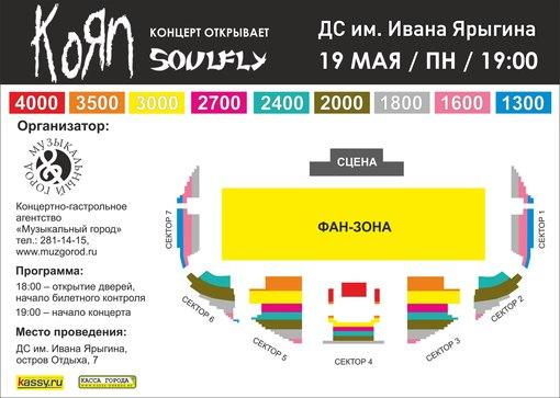 Концертный зал «Event-Hall» - официальный сайт | КЗ