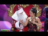 Comedy Woman - Новогодние чудеса