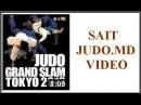 Judo 2013 GS - Tokyo 66 kg TAKAJO, Tomofumi (JPN) - MUKANOV, Azamat (KAZ)