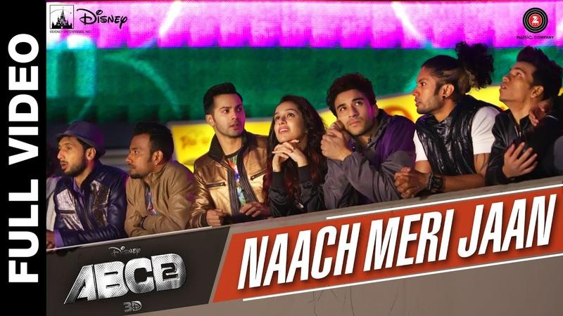 Naach Meri Jaan Full Video | Disneys ABCD 2 | Varun Dhawan Shraddha Kapoor | Sachin Jigar | dance
