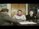 ЛЮБОВЬ С ПРИВИЛЕГИЯМИ 2 я серия 1989 HD