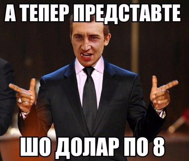 ОБСЕ продолжает верификацию отведенного вооружения на Луганщине, - спикер АТО - Цензор.НЕТ 8562