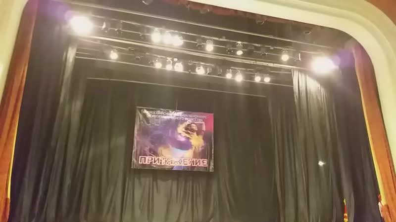 Всероссийский фестиваль-конкурс хореографического искусства Притяжение г.Тула 16.02.2019