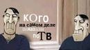 Специалист по безопасности считает дело Скрипалей черной комедией