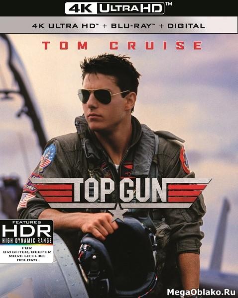 Лучший стрелок / Top Gun (1986) Blu-Ray 4K 2160p