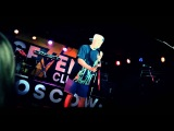 Kempel - Сивый мерин Live