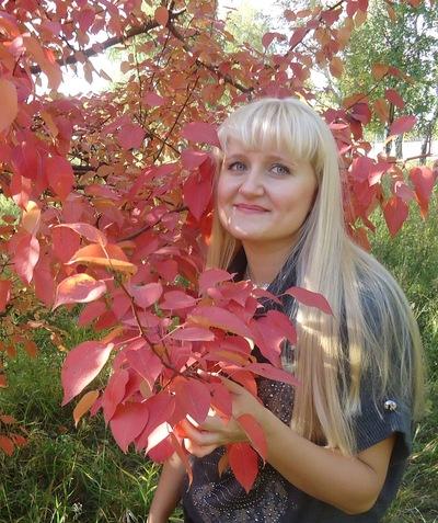 Кристина Титова(низовец), 21 октября , Иркутск, id81623033