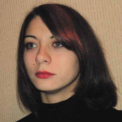 Танюша Гейер, 4 октября , Днепропетровск, id23810899