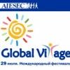 """AIESEC Москва: Международный кулинарный фестиваль """"Мир на вкус"""""""