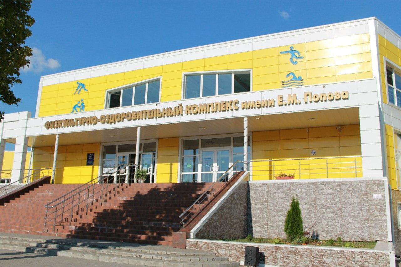 «Детско-юношеский спортивно-творческий центр» приглашает на ледовую арену