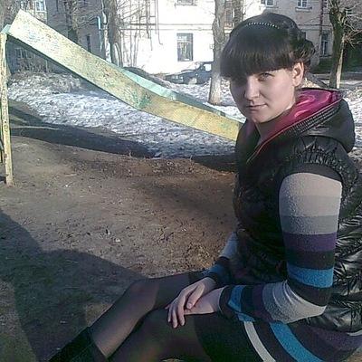 Анюта Харланова, 27 января 1992, Пермь, id192682665