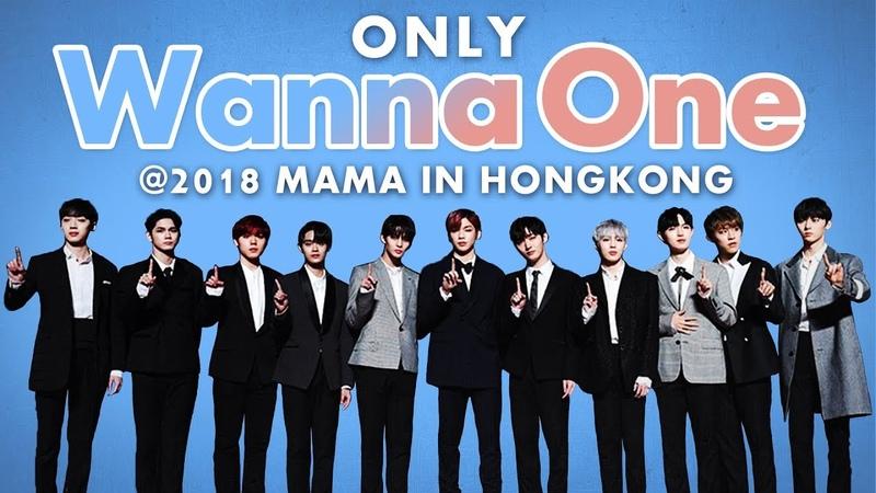 Wanna One at 2018 MAMA in HONG KONG   All Moments