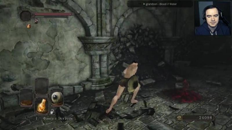 [Записи стримов Блэка] Зрители проходят за меня игру и боссов - Dark Souls II: Scholar of the First Sin со зрителями 1