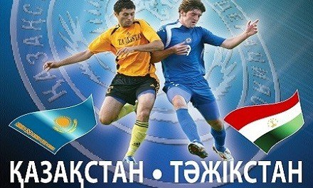 Онлайн қарау: Қазақстан - Тәжікстан футбол