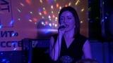 Дарья Ретинская - Inner City Blues