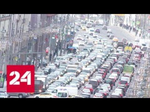 Москва встала в 10 балльных пробках Россия 24