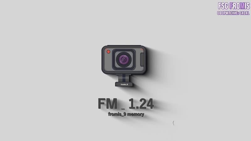 [RUS] FM_1.24 - Fromis_9 x LA KCON, часть 1