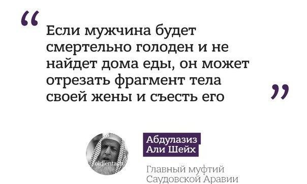 омск ава: