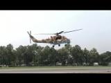 Pakistan Army Aviation Mi35M
