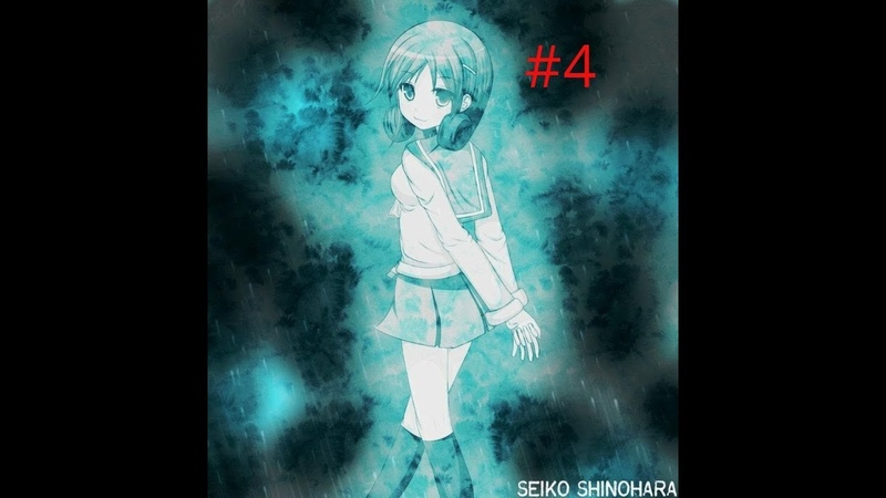 Corpse party blood covered... repeated fear 4 - Сейко, нет!!