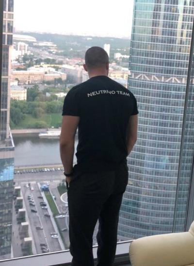 Антон Катин