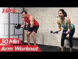 30-минутная Домашняя Тренировка Рук с Гантелями Для Женщин и Мужчин - Упражнения Для Укрепления Мышц Рук. 30 Minute Dumbbell Arm Workout for Women & Men at Home with Weights - Muscle Building Arms Exercises