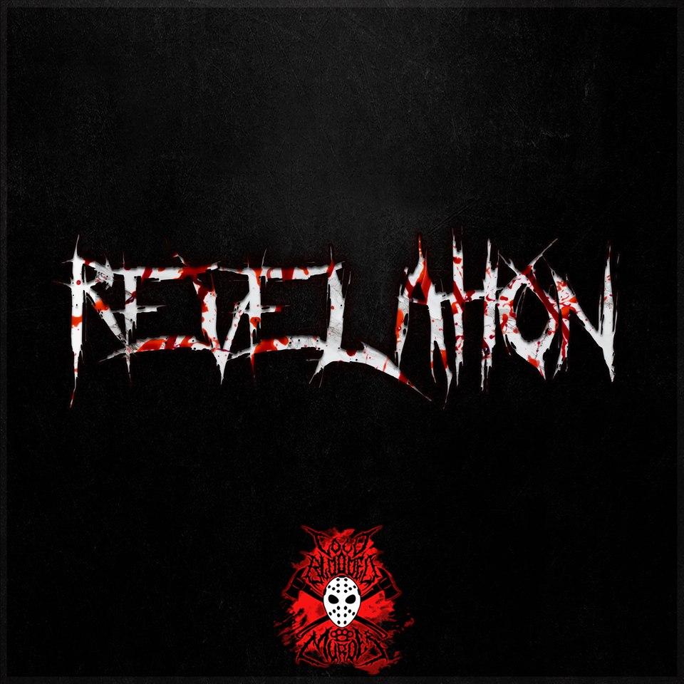 Cold Blooded Murder - Revelation (Откровение) [EP]