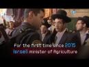 Le ministre israélien de l'Agriculture et un membre de la Knesset ont pris d'assaut la mosquée Al Aqsa