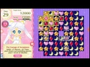 Sailor Moon Drops Sailor Cosmos atack 2 level