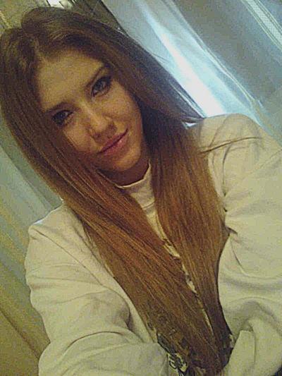 Алина Игнашина, 9 июня , Минск, id166094312