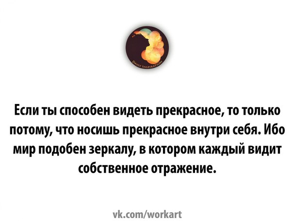 http://cs309221.vk.me/v309221286/3964/fTYtYLnOpyc.jpg