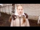 Пасхальный марафон Дети читают стихи г. Краматорск ОШ№26 Стрижак Елизавета Пасхальное приветствие