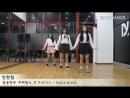 NYDANCE 트와이스 TWICE Knock Knock K POP COVER DANCE 인천댄스학원 부천 부평 계산동