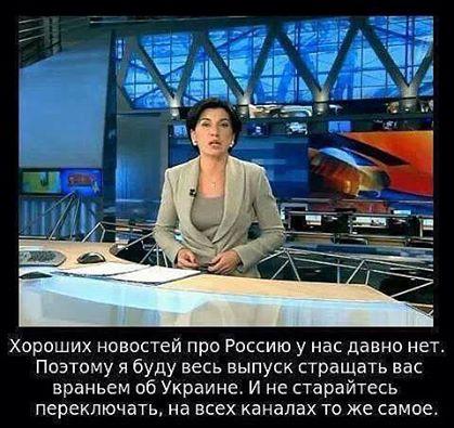 Луганскую телерадиокомпанию освободили от вооруженных боевиков, требовавших трансляцию российских каналов - МВД - Цензор.НЕТ 6815
