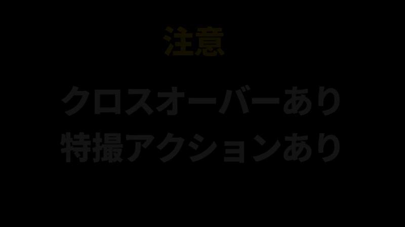 【MMD杯ZERO】世界の破壊者と化したかばんちゃん【MMDディケイド】【KamenRider Decade × MMD All star】