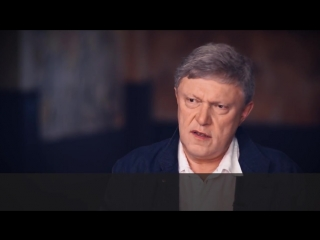 Явлинский о том как Ельцин менял заводы на кредиты МВФ