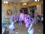 Часть 1. Выпускной в детском саду №1 Карамель (1997 г.)