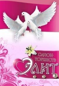 Невеста Майкоп, 3 мая , Краснодар, id177245823