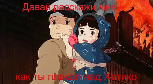 http://cs320129.vk.me/v320129450/3595/dSvX1glYckU.jpg