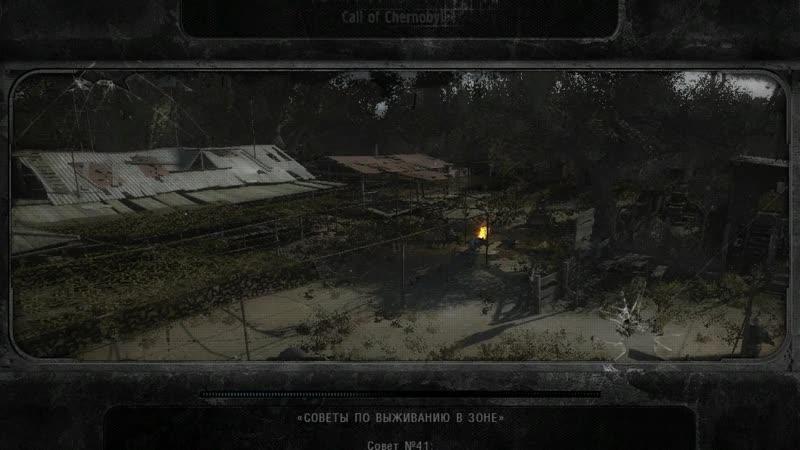вынес базу братков в зове чернобыля,нашел арты ,смылся от военных