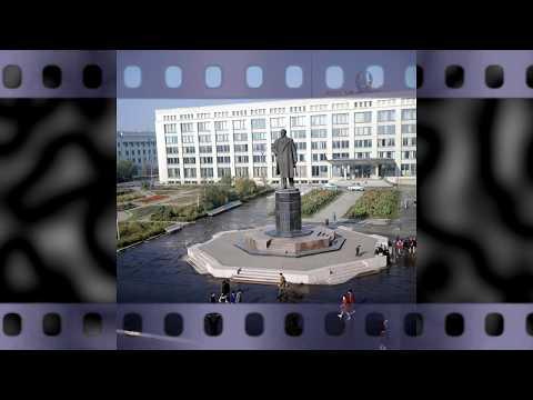 Усть-Каменогорск архивные фото 4