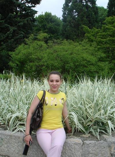 Елена Пацан, 26 мая 1984, Днепропетровск, id25427194