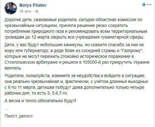 Опорные точки бандеровщины на украине сегодня