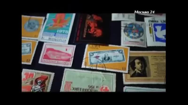 Изготовление марок, репортаж Москва24