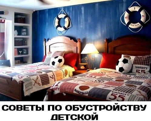 Елена Данилова в своем интервью для сайта http www.babyroomblog.ru делится