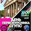 ROCK CITY CLUB / РОК СИТИ (официальная группа)