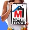 """СтройБАЗА """"Мастер-Проф"""" Великий Устюг, Котлас"""